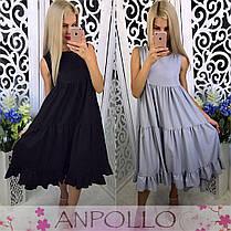 Платье сарафан летнее свободное высокая талия, фото 2