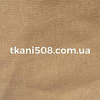 Ткань футер  Трехнитка (3-х нитка)( Турция) Бежевый