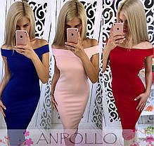 Платье облегающее до колена  с открытыми плечами, фото 3