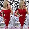 Платье облегающее до колена  с открытыми плечами, фото 6