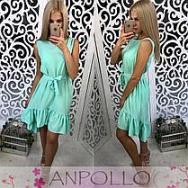 Сукня сарафан літній вільний під пояс, фото 3