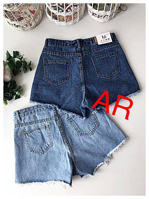 Шорты джинсовые высокая посадка со вставками, фото 2