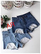Шорты джинсовые высокая посадка со вставками, фото 3
