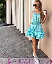 Платье сарафан летнее с воланом на бретельках, фото 2