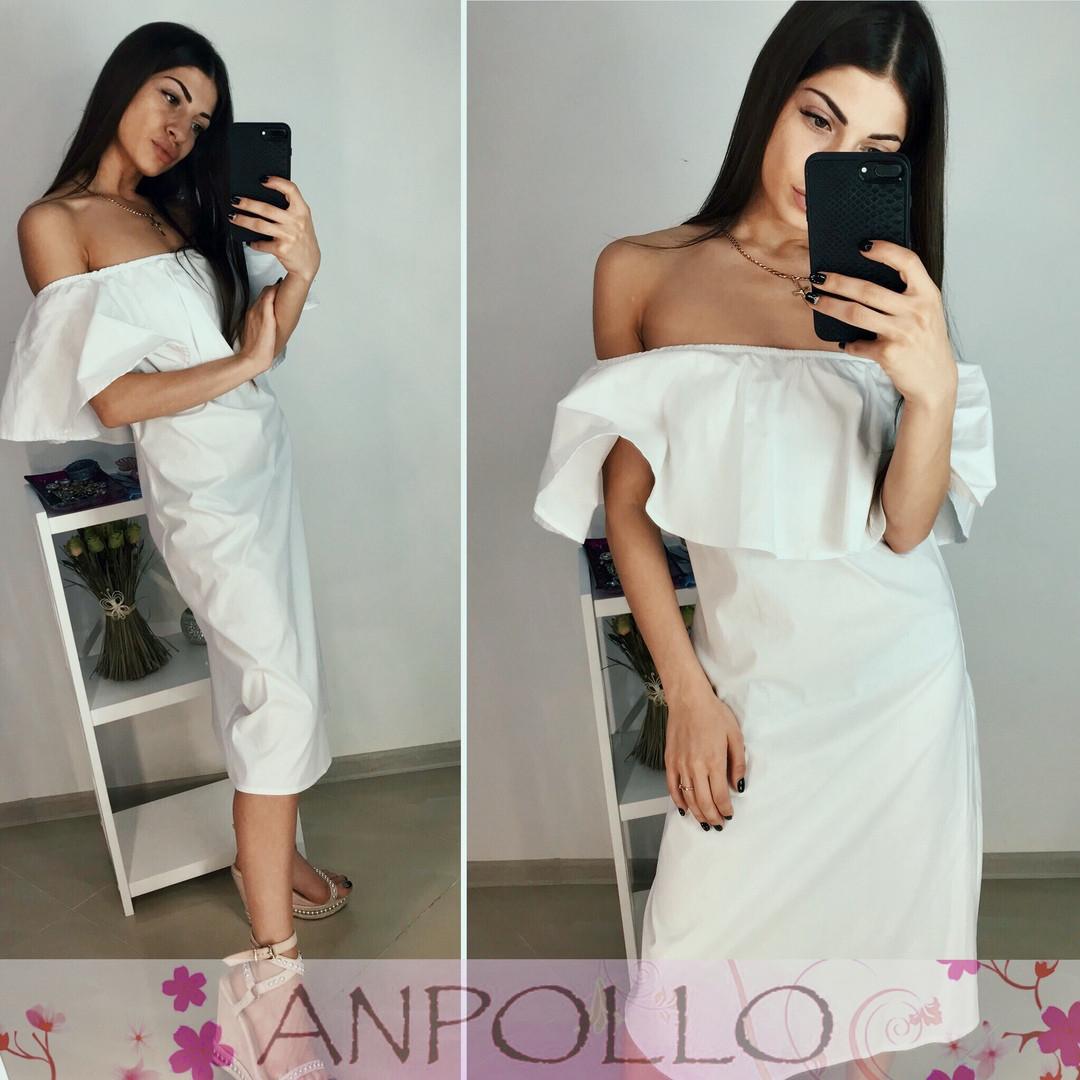 Сукня силуетне з воланом з відкритими плечима