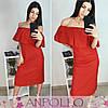 Сукня силуетне з воланом з відкритими плечима, фото 4