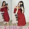 Сукня силуетне з воланом з відкритими плечима, фото 5