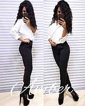 Комбінезон GG з брюками на талії резинка, фото 2
