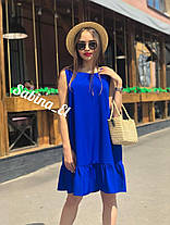 Платье сарафан летнее разлетайка с воланом снизу, фото 2