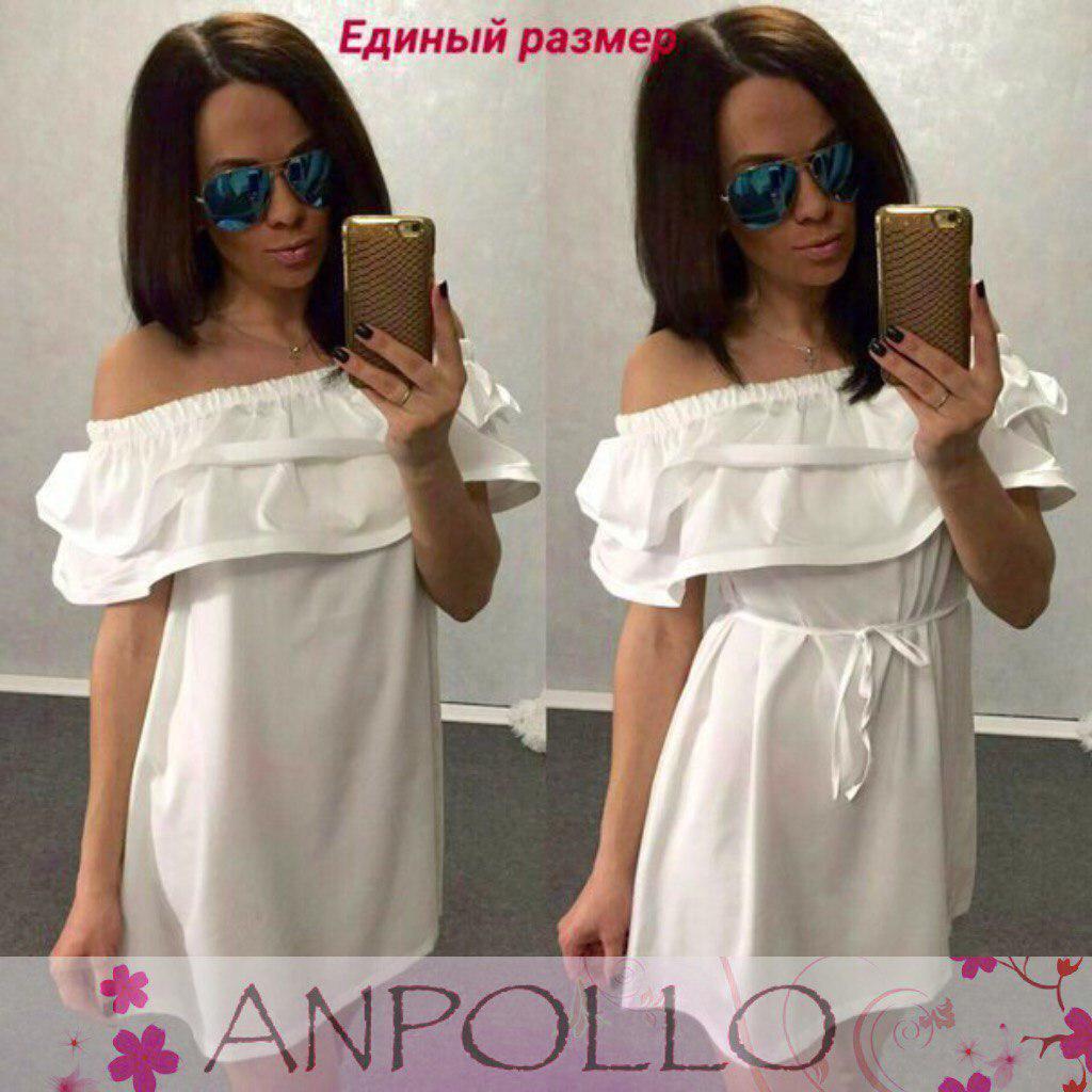 Платье летнее с двойной рюшей с открытыми плечами