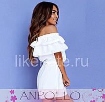Платье летнее с двойной рюшей с открытыми плечами, фото 2