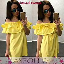 Платье летнее с двойной рюшей с открытыми плечами, фото 3