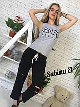 Костюм летний штаны с порезами и майка с надписью, фото 3