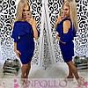 Красивое нарядное платье мини, фото 5