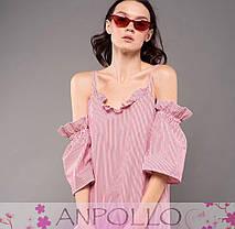 Платье в полоску с открытыми плечами рукавом и рюшей, фото 3