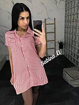 Платье рубашка с кармашками и воротником в полоску, фото 3