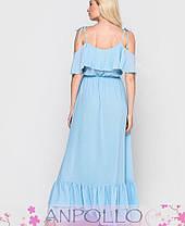 Платье в пол на тонких бретельках с рюшей на груди, фото 3