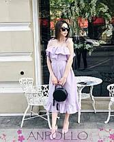 Платье на тонких бретельках с рюшей на груди хлопок, фото 3