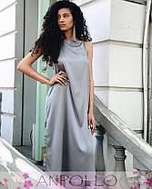 Сукня сарафан на бретельках з відкритою спиною, фото 2