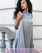 Сукня сарафан на бретельках з відкритою спиною, фото 3