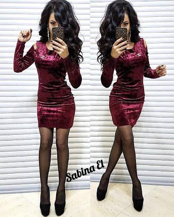 Облегающее бархатное платье мини с разрезами, фото 2