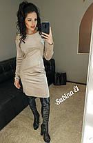 Облегающее бархатное платье мини с разрезами, фото 3