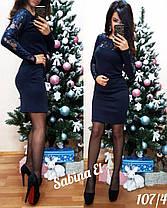Нарядное кружевное платье мини с рукавом, фото 2