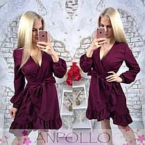 Платье на запах с рюшей и поясом костюмка люкс, фото 3