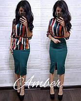 Костюмчик блуза в полоску и юбка с разрезом, фото 2