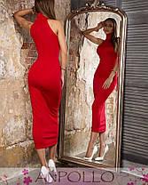 Платье облегающее макси плечи открыты, фото 3