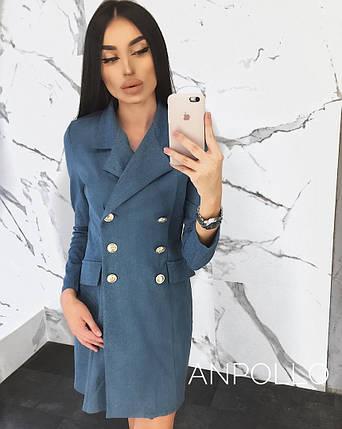 Платье жакет на запах с пуговицами и карманами джинс, фото 2