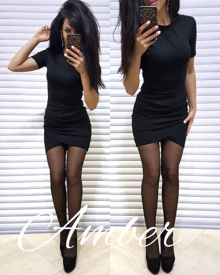 Платье мини обтягивающее низ юбка тюльпан джерси
