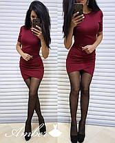 Платье мини обтягивающее низ юбка тюльпан джерси, фото 2