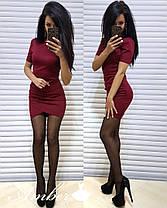 Платье мини обтягивающее низ юбка тюльпан джерси, фото 3