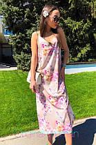 Сукня сарафан на бретельках в підлогу вільний з квітами, фото 3