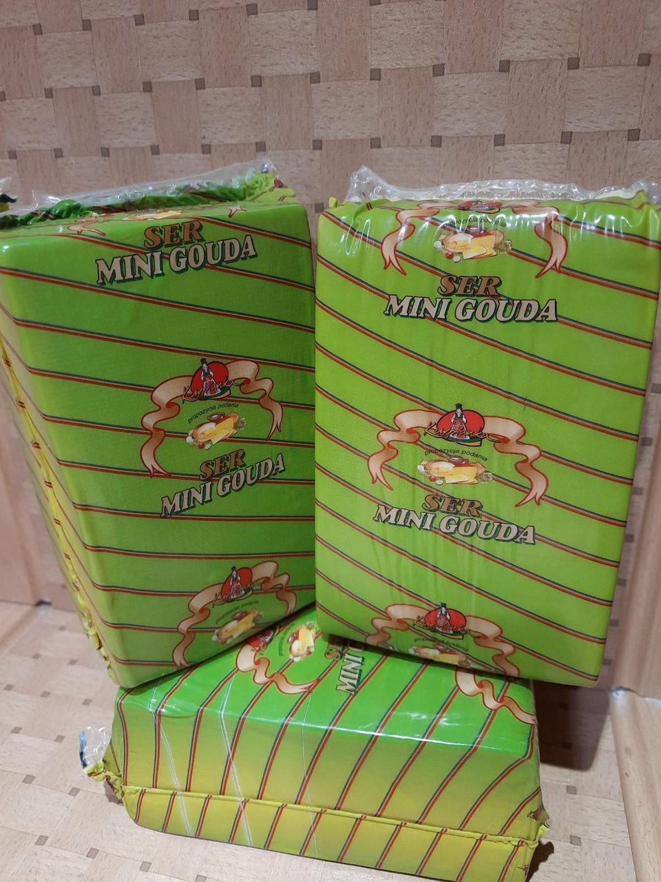 Сир Гауда Mini Mlekovita 1 кг (Польща) - 210 грн/кг