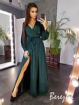 Красивое вечернее платье в пол с разрезом шелк, фото 2
