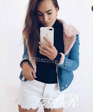 Теплая женская джинсовая куртка с мехом кролика, фото 2