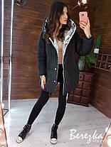 Женская двyxcтopoнняя блестящая куртка зефирка хит сезона, фото 2