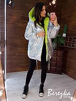Женская двyxcтopoнняя блестящая куртка зефирка хит сезона, фото 3