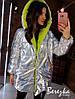 Женская двyxcтopoнняя блестящая куртка зефирка хит сезона, фото 4