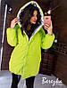 Женская двyxcтopoнняя блестящая куртка зефирка хит сезона, фото 5