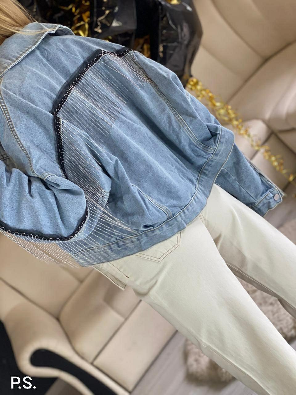 Крутая джинсовая куртка с цепочкой бахрамой