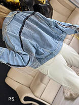 Крутая джинсовая куртка с цепочкой бахрамой, фото 2