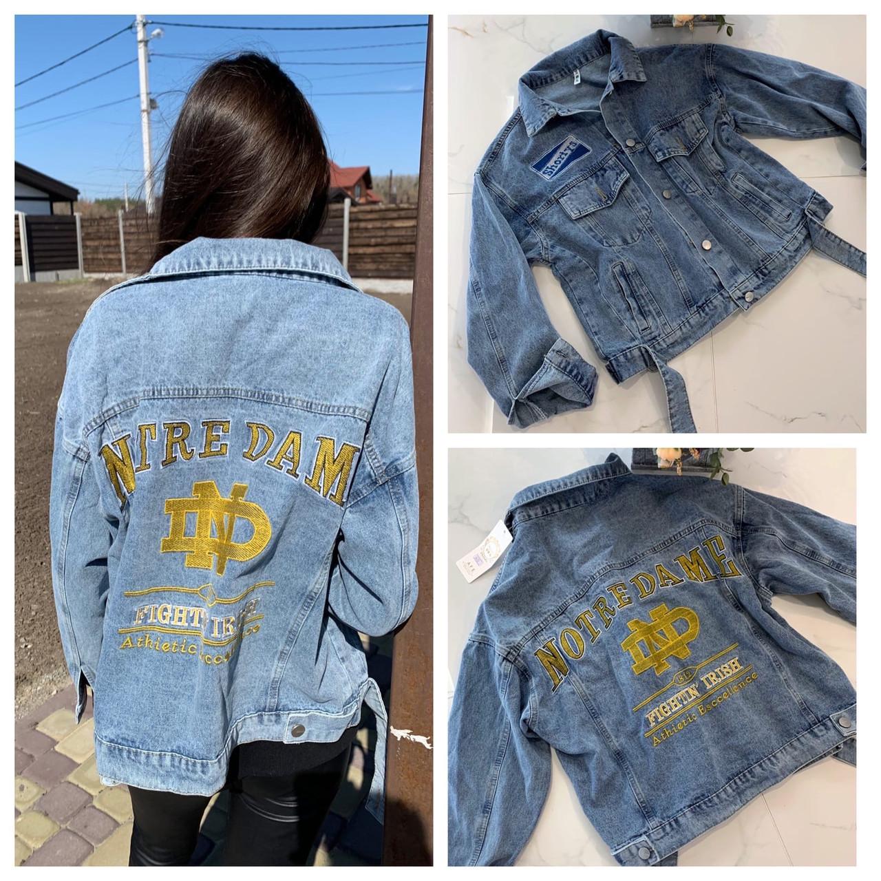 Очень стильная женская джинсовая куртка с нашивками на осень NOTERDAMT