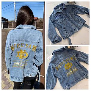 Очень стильная женская джинсовая куртка с нашивками на осень NOTERDAMT, фото 2