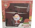 ОПТ Летающая игрушка Flying Santa летающий Дед Мороз, фото 3