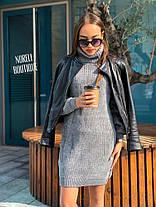 Свободное платье туника теплое вязаное с длинным рукавом, фото 3