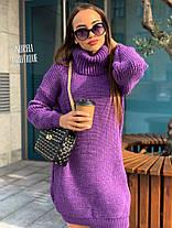Стильное платье туника теплое вязаное с длинным рукавом, фото 2