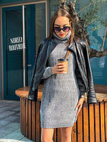 Стильное платье туника теплое вязаное с длинным рукавом, фото 3